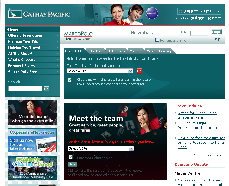 cathay pacific marketing strategy Cathay pacific has launched a global advertising campaign targeting both business and leisure travellers supported by a promotion.